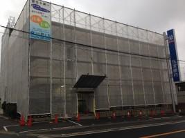 桑田工業の仕事イメージ