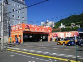 車検の速太郎 アルパーク前店( 株式会社 ピットイン鯉城商事)の仕事イメージ