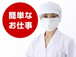 株式会社エイジェック 広島雇用開発センターの仕事イメージ
