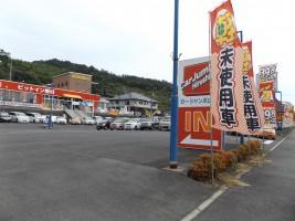 カージャンボ広島 ピットイン鯉城の仕事イメージ