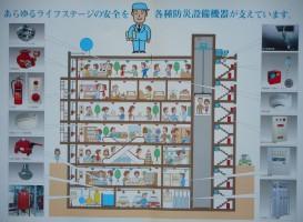 日研株式会社の仕事イメージ