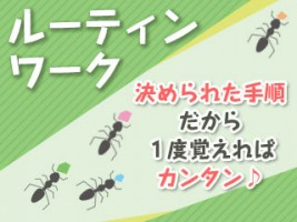 株式会社エイジェック 大阪雇用開発センターの仕事イメージ
