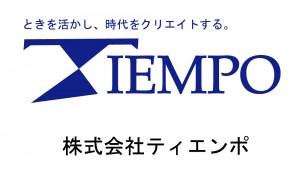 株式会社ティエンポの仕事イメージ