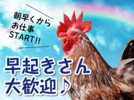 株式会社エイジェック 姫路雇用開発センターの仕事イメージ
