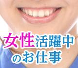 東西株式会社厚木オフィスの仕事イメージ