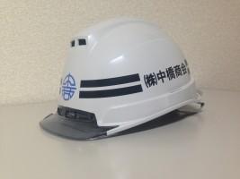 株式会社 中橋商会の仕事イメージ