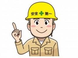 立石工業の仕事イメージ