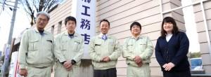 株式会社大藤工務店の仕事イメージ