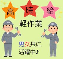 株式会社三重テクニカルの仕事イメージ