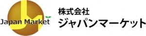 株式会社ジャパンマーケットの仕事イメージ