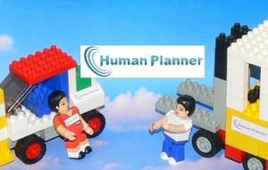 ヒュウマンプランナー株式会社の仕事イメージ