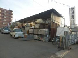 中村建機株式会社の仕事イメージ