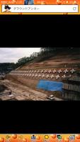 有限会社 島田工業の仕事イメージ