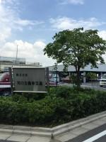 株式会社川口自動車交通の仕事イメージ