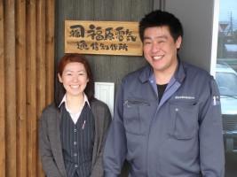 福原電気通信制作所の仕事イメージ