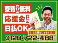 吉田産業株式会社の仕事イメージ