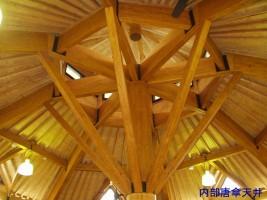 株式会社 石川建築社の仕事イメージ