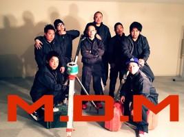 株式会社M.D.Mの仕事イメージ