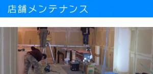 有限会社新宿ソフトの仕事イメージ