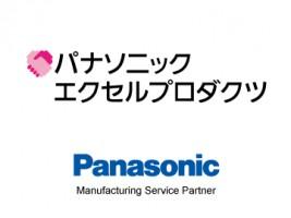 パナソニック エクセルプロダクツ株式会社の仕事イメージ