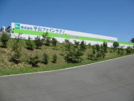 株式会社平山ファインテクノの仕事イメージ