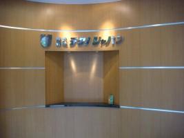 株式会社テクノジャパンの仕事イメージ