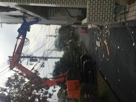 小野寺 工業 株の仕事イメージ